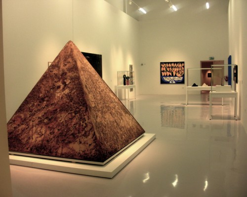 Mathaf_Arab_museum_modern_art_01